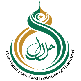 The Halal Standard Institute of Thailand