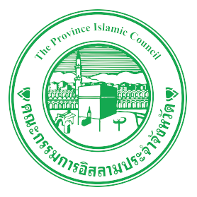 The Province Islamic Council